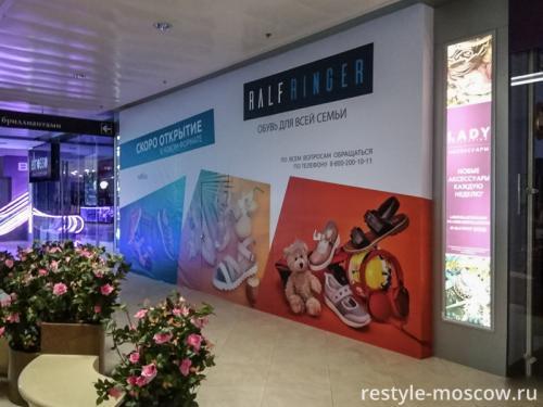 Баннер для магазина обуви Ralf Ringer