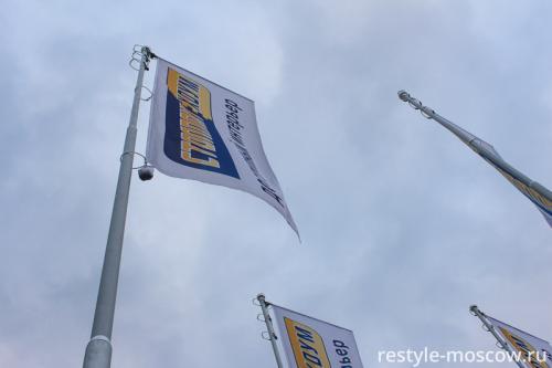 Флаги для Столплит