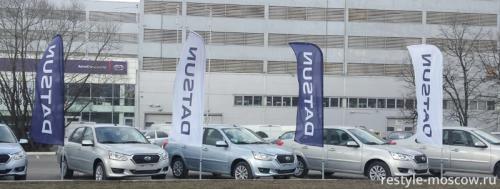 Флаги для автосалона Datsun