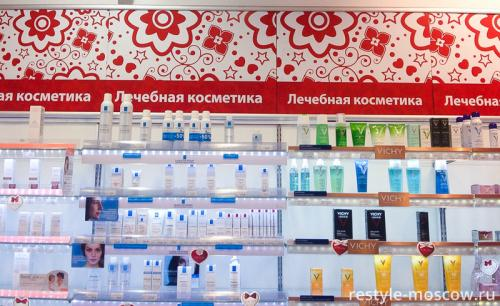 Оформление аптеки