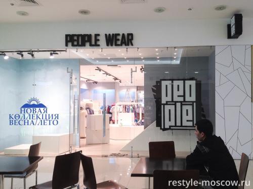 Витрина магазина PeopleWear